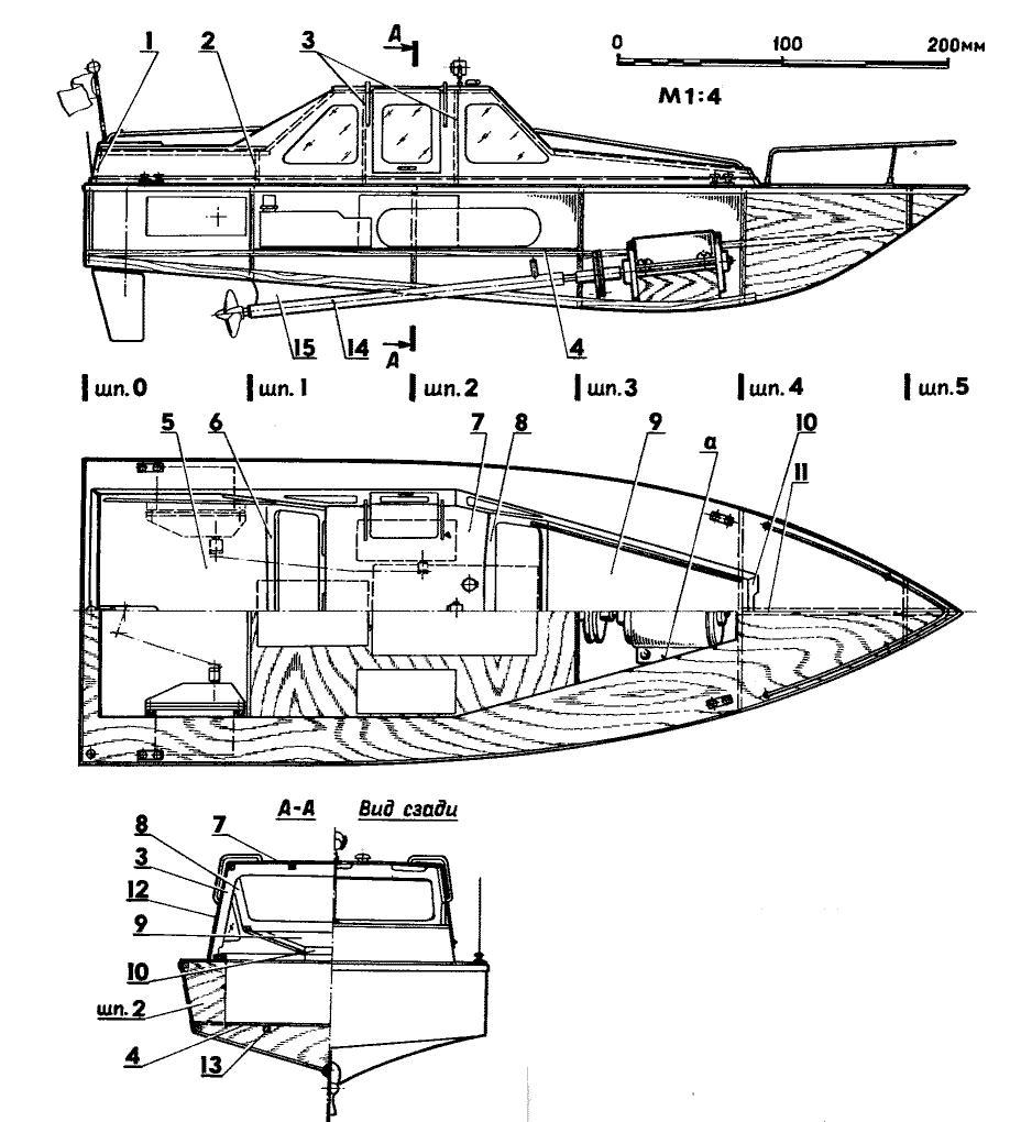 лодка москва 2 чертежи