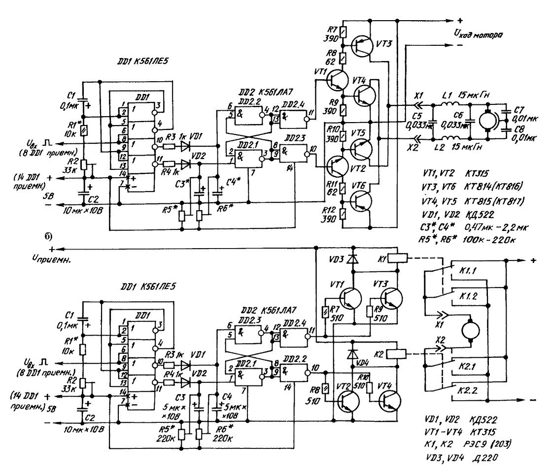 Катер на радиоуправлении схемы